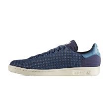 Adidas Stan Smith Supplier Colour / Pantone / Tactile Steel