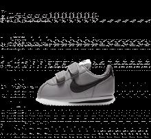 Nike Cortez Basic SL TD Gunsmoke/Black