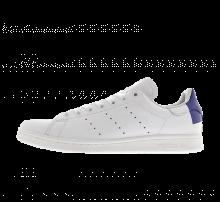 Adidas Stan Smith Footwear White/Energy Ink